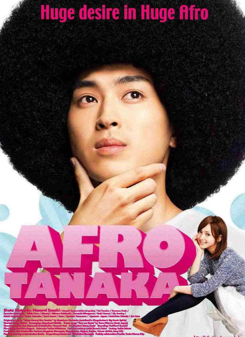 Afro Tanaka izle