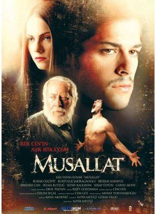 Musallat 1 (2007)