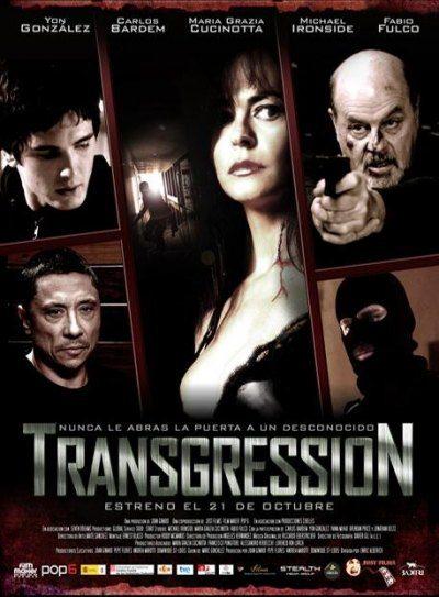 Dehşet Gecesi (2011) izle