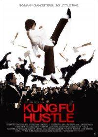 Kung Fu Sokağı izle