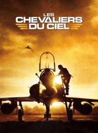 Gökyüzü Savaşçıları (2005)