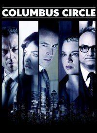 Şüpheliler (2010) izle