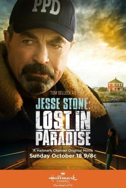 Jesse Stone Bir Katilin Peşinde