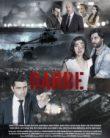 Darbe (2015) izle
