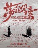 Savaş Tanrısı (2017)