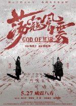 Savaş Tanrısı (2017) izle